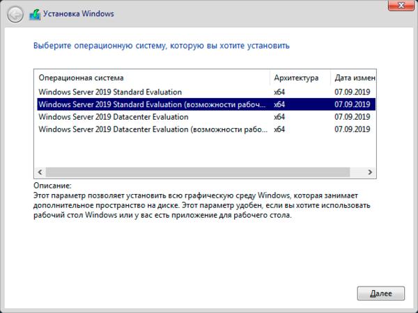 windows-server-convert-evaluation-licensed-version-002.png