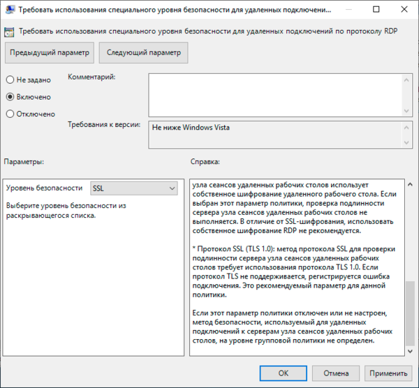 windows-server-terminal-workgroup-014.png