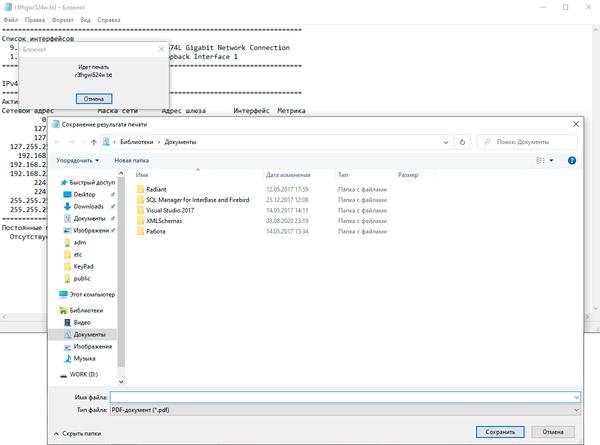 MS-Power-Automate-Desktop-009.png