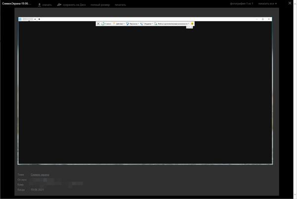 MS-Power-Automate-Desktop-018.png