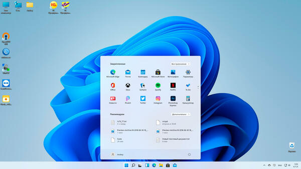 windows-11-insider-review-003.jpg