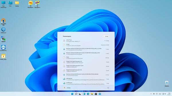 windows-11-insider-review-005.jpg