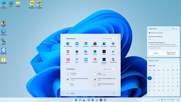 windows-11-insider-review-009.jpg