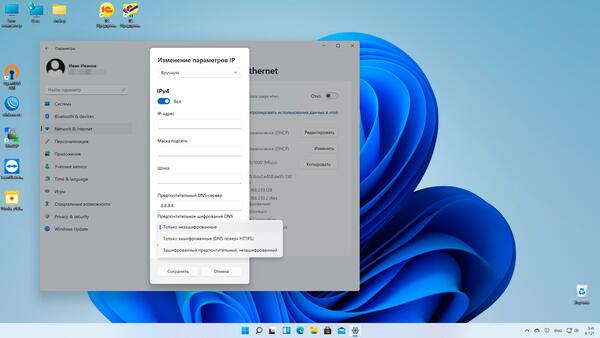 windows-11-insider-review-015.jpg