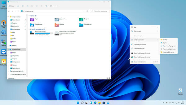 windows-11-insider-review-017.jpg