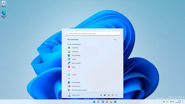 Windows-11-Start-menu-sucks-002.jpg