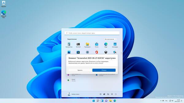 Windows-11-Start-menu-sucks-004.jpg