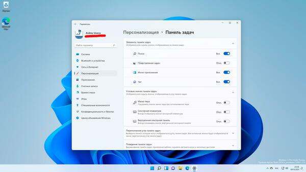 Windows-11-Start-menu-sucks-005.jpg