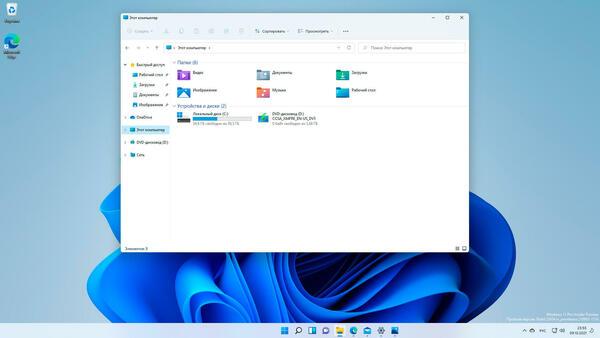 Windows-11-Start-menu-sucks-006.jpg
