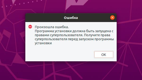 edinyy-distributiv-1c-linux-client-002.png