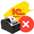 1C-ATOL-KZ-error-000.png