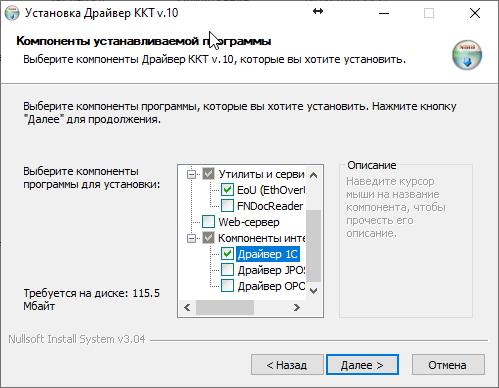 1C-ATOL-KZ-error-004.png