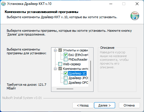 1C-ATOL-driver-update-003.png