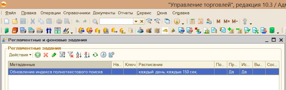 https://interface31.ru/tech_it/images/1c-jobs-002.png