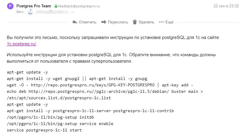 https://interface31.ru/tech_it/images/1c-postgres-pro-003.png