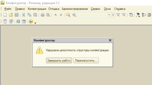 1c8-conf-error-001.png
