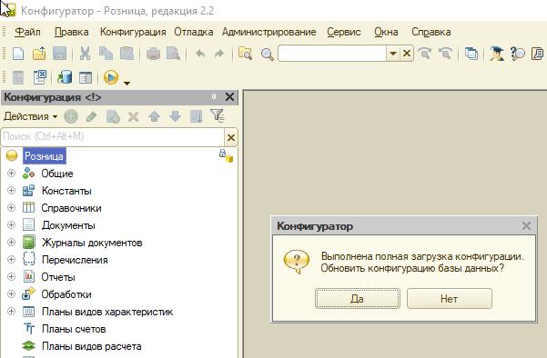1c8-conf-error-004.png