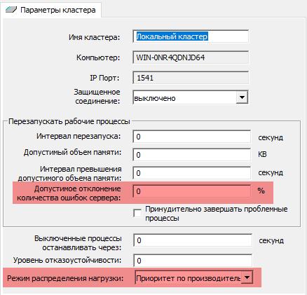 1c83-server-prof-korp-002.png