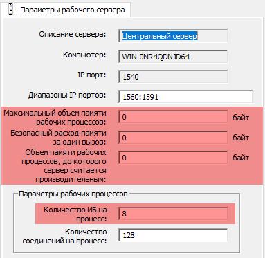 1c83-server-prof-korp-003.png