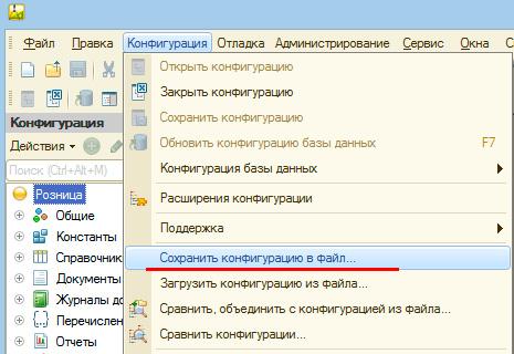 1cv8-exchange-repair-005.jpg