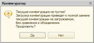 1cv8-exchange-repair-009.jpg