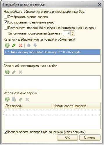 1cv82-start-001.jpg