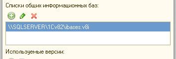 1cv82-start-002.jpg