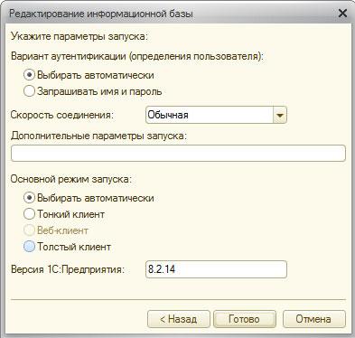 1cv82-start-004.jpg