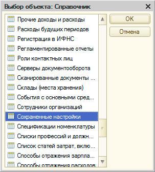 1cv82-stream-format-error-2-004.jpg