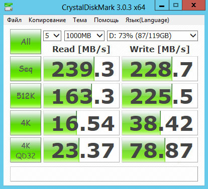 1cv83-SSD-003.jpg