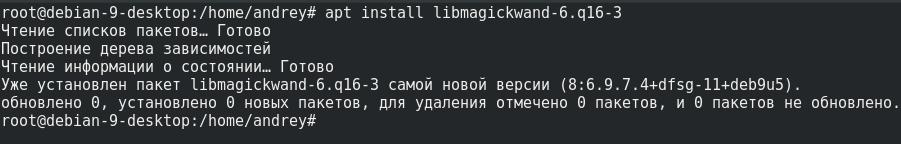 https://interface31.ru/tech_it/images/1cv83-debian-ubuntu-003.png