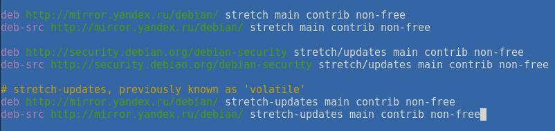 https://interface31.ru/tech_it/images/1cv83-debian-ubuntu-004.png