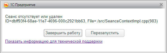 1cv83-file-web-access-linux-002.jpg