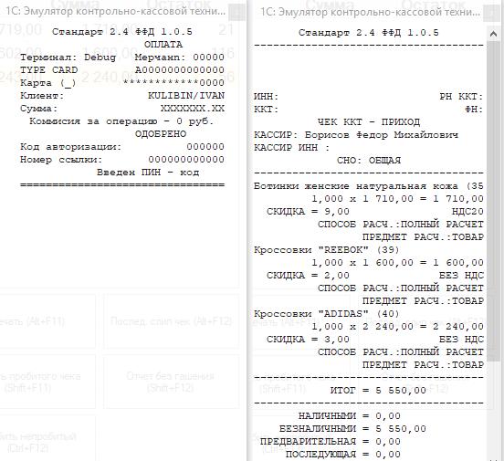 1cv83_KKT_emulator-009.png