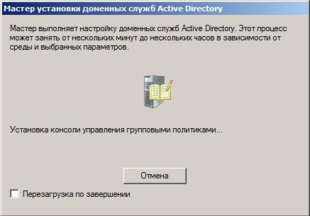 AD-deployment-008.jpg