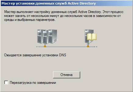 AD-deployment-012.jpg