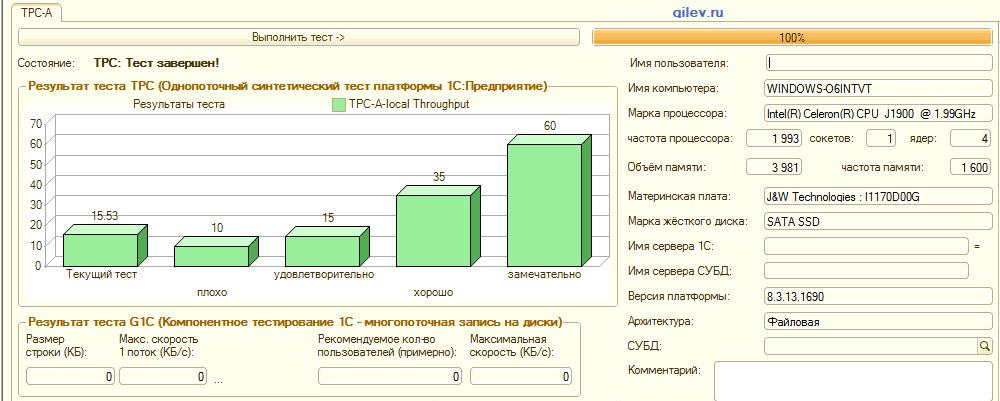 https://interface31.ru/tech_it/images/ATOL-monoblock-1C-013.png