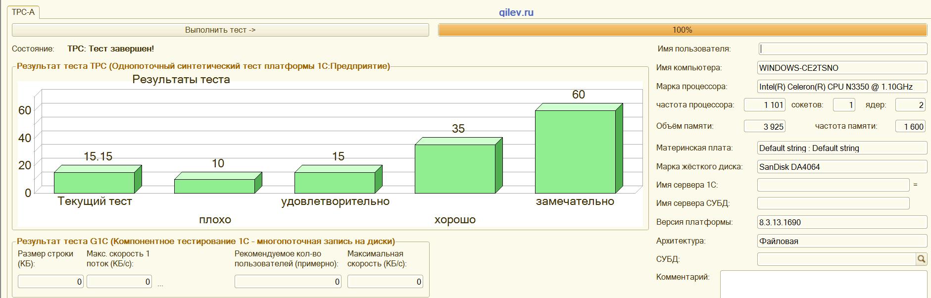 https://interface31.ru/tech_it/images/ATOL-monoblock-1C-014.png