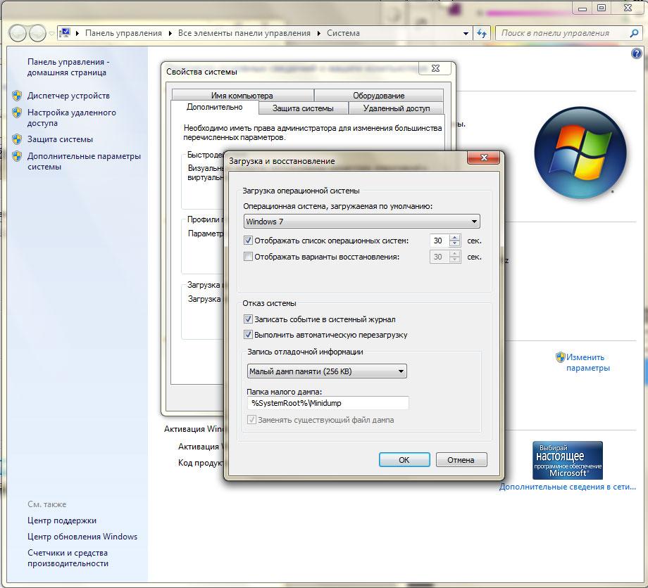 https://interface31.ru/tech_it/images/BSOD-001.jpg