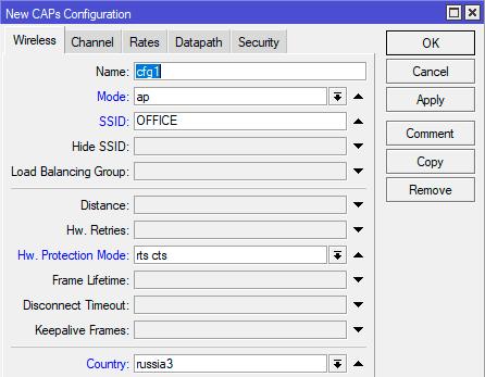 CAPsMAN-Mikrotik-007.png