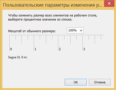 DPI-Monitors-016.png