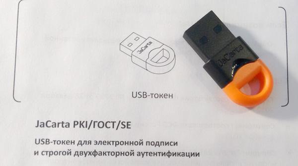 EGAIS-2-001.jpg
