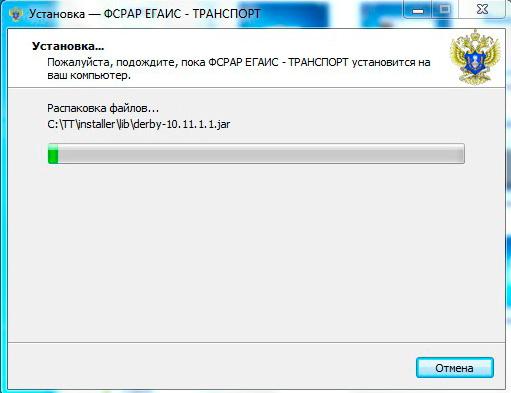 EGAIS-2-017.jpg