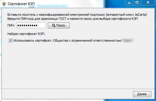 EGAIS-2-021.jpg