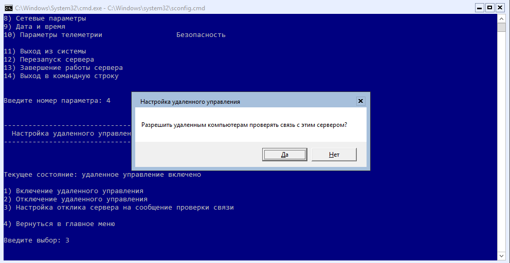 https://interface31.ru/tech_it/images/Hyper-V-Server-2016-004.png