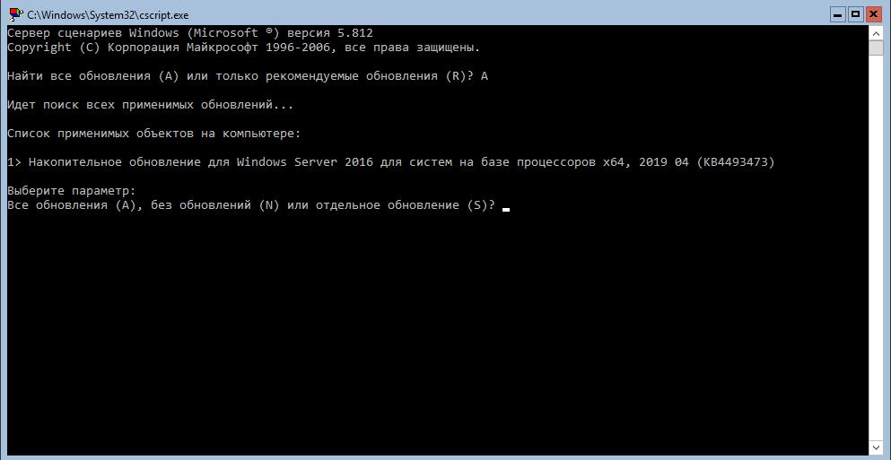 https://interface31.ru/tech_it/images/Hyper-V-Server-2016-007.png