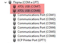 KKT-ATOL-1C-008.png