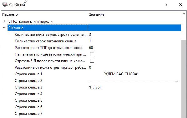 KKT-ATOL-1C-012.png