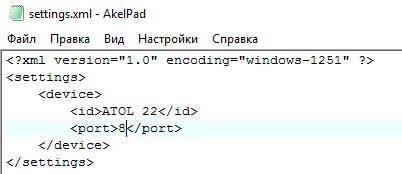 KKT-ATOL-1C-022.png