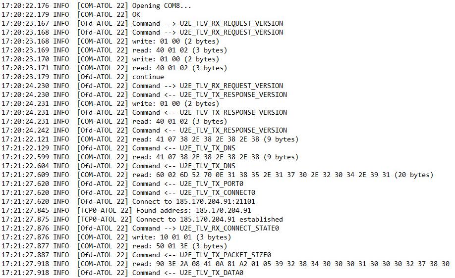https://interface31.ru/tech_it/images/KKT-ATOL-1C-024.png